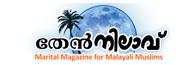 ThenNilavu.com Malayalam Marital Magazine